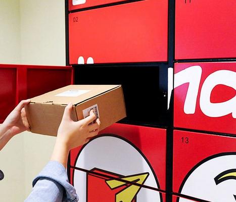 Kirim-barang-dengan-PopBox-tanpa-bertemu-kurir!